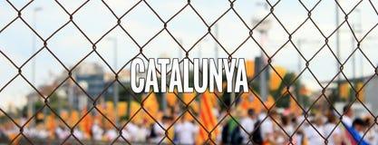 Catalunya Stockfotografie