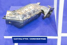 The catalytic converter. For automobile ; close up Stock Image