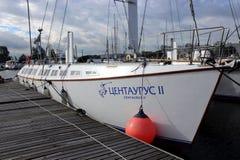Catamaran Centaurus II Stock Photography