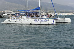 Catamaran Stock Photography