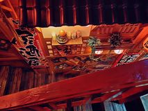 View of izakaya inn royalty free stock images