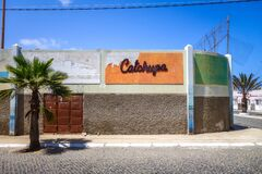 Catchupa building and sign board in Santa Maria, Sal, Cape Verde