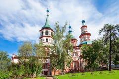 Catedral cruzada santa, Irkutsk Fotos de archivo libres de regalías