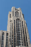 Catedral da aprendizagem foto de stock royalty free