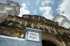 Catedral da Cidade do Panamá no prefeito Casco Antiguo da plaza imagem de stock royalty free