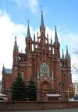 A catedral da concepção imaculada da Virgem Santa Mary Moscow Imagem de Stock Royalty Free
