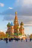 Catedral da manjericão de Saint no quadrado vermelho em Moscovo Foto de Stock Royalty Free