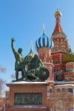 Catedral da manjericão de Saint no quadrado vermelho, Moscovo Fotos de Stock Royalty Free
