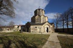 Catedral da natividade de Cristo na vila de Katskhi, Geórgia fotografia de stock