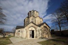 Catedral da natividade de Cristo na vila de Katskhi, Geórgia foto de stock royalty free