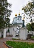 Catedral da ressurreição imagens de stock royalty free