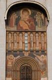 Catedral da suposição em kremlin. Rússia. Foto de Stock Royalty Free