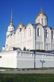 Catedral da suposição em Vladimir, Rússia Foto de Stock