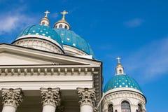 Catedral da trindade Foto de Stock Royalty Free