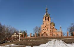 Catedral da trindade animador Imagens de Stock Royalty Free