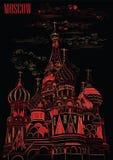 Catedral das manjericões de Saint do Kremlin ilustração do desenho da mão do vetor de Moscou, Rússia na cor vermelha e bege no pr ilustração royalty free