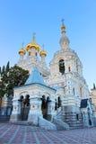 Catedral de Alexander Nevsky em Yalta, Ucrânia imagem de stock