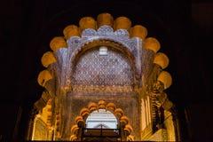 Catedral de Córdoba Imagen de archivo libre de regalías