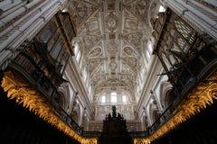 Catedral de Córdoba - de Mezquita Foto de archivo