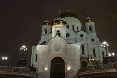 A catedral de Christ o salvador Imagem de Stock Royalty Free