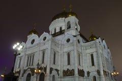 A catedral de Christ o salvador Imagens de Stock Royalty Free