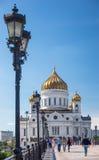 Catedral de christ o salvador Foto de Stock Royalty Free