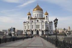 Catedral de Christ o salvador imagem de stock royalty free
