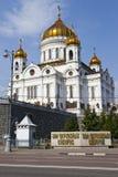 Catedral de Christ o salvador em Moscovo fotografia de stock royalty free