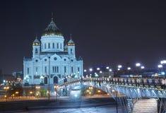 Catedral de Christ o salvador em Moscovo Foto de Stock Royalty Free