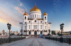 Catedral de Christ o salvador em Moscovo, Rússia imagens de stock royalty free