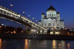 Catedral de Christ o salvador em Moscovo, Rússia imagem de stock