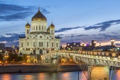 Catedral de Christ o salvador em Moscovo, Rússia Foto de Stock