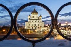 Catedral de Christ o salvador em Moscovo, Rússia Fotos de Stock Royalty Free