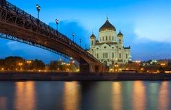 """A catedral de Christ o salvador Moscou, Rússia/ХраР Ñ do 'Ð¸Ñ  Ð°Ñ ¿ Ð ¡ Ра 'Ñ  Ð¥Ñ€Ð¸Ñ ¼ Ð?Ð de"""" ² а do  кРdo ¾ Ñ d Fotografia de Stock Royalty Free"""