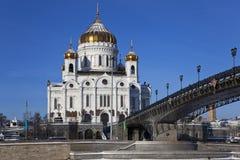 A catedral de Christ o salvador, Moscovo fotografia de stock royalty free
