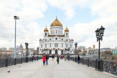 Catedral de Christ o salvador, Moscovo Fotografia de Stock Royalty Free