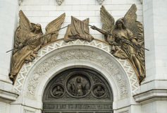 A catedral de Christ o salvador. Moscovo. Rússia fotos de stock