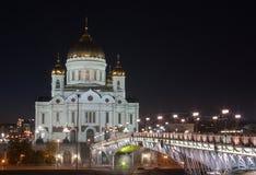 Catedral de Christ o salvador, Moscovo, Rússia Fotografia de Stock