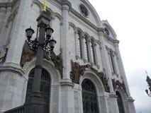 Catedral de Christ o salvador, Moscovo, Rússia Imagem de Stock Royalty Free
