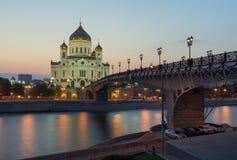 A catedral de Christ o salvador Moscovo, Rússia Imagem de Stock Royalty Free
