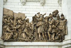 A catedral de Christ o salvador. Moscovo. Rússia Imagens de Stock
