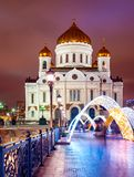 A catedral de Christ o salvador A rua de Volkhonka Cidade a Moscou fotos de stock