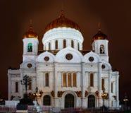 A catedral de Christ o salvador A rua de Volkhonka Cidade a Moscou imagem de stock royalty free