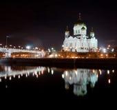 Catedral de Cristo el salvador Imagenes de archivo