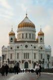 Catedral de Cristo el salvador Fotos de archivo libres de regalías