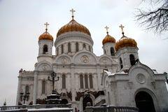 Catedral de Cristo el salvador 2 Imagen de archivo libre de regalías