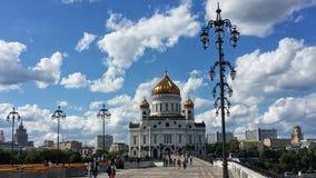 Catedral de Cristo el salvador Fotografía de archivo