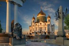 Catedral de Cristo el salvador cerca del río de Moskva, Moscú Russi Imágenes de archivo libres de regalías