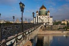Catedral de Cristo el salvador cerca del río de Moskva, Moscú Russi Fotos de archivo libres de regalías