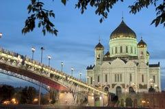 Catedral de Cristo el salvador en la noche Foto de archivo libre de regalías